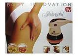 Антицелюлітний масажер Body Innovation, фото 3