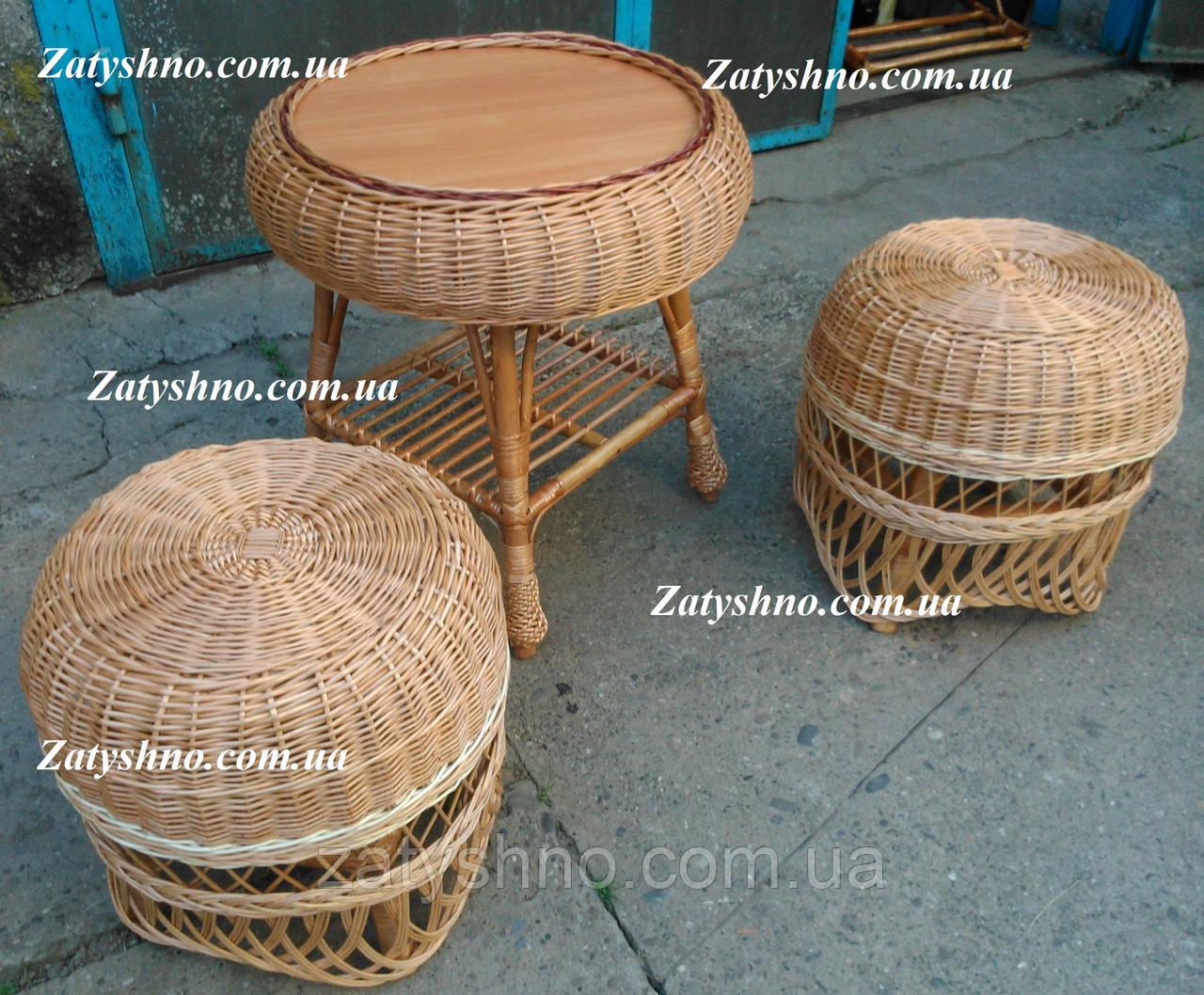 Плетеный комплект мебели из лозы для дачи