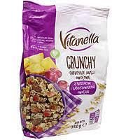Crunchy Vitanella сухий сніданок (з сухофруктами) 350 гр.