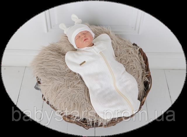 пеленка кокон с шапочкой для новорожденных