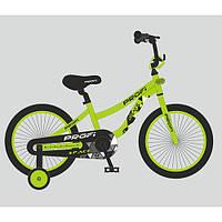 """Велосипед детский PROF1 14"""" T14153 PROFI Space,салатовый"""
