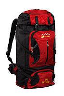 Рюкзак Extrem 90L red