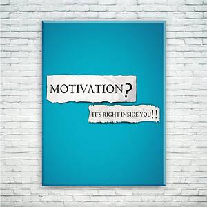 """Мотивирующий постер/картина """"Motivation?"""""""