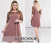 8672726d4818 Платье женское батальное креп дайвинг + сетка леопард с люрексом