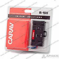 Адаптер рулевого управления магнитолой Carav R-100