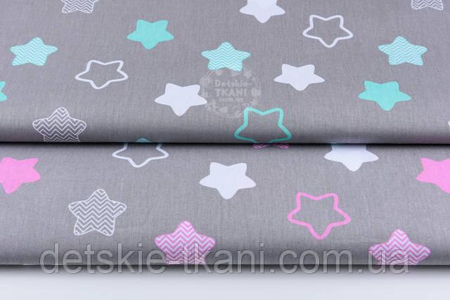 Хлопковая ткань со звёздами-пряниками