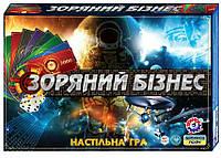 Настольная игра «Звездный бизнес ТехноК»