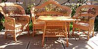 Комплект мебели из лозы в гостинную | комплект плетеной мебели | кресла диван и стол плетеный из лозы