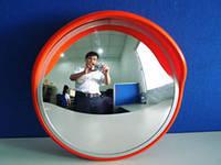 Дорожное,уличное зеркало безопасности KLCP-0030