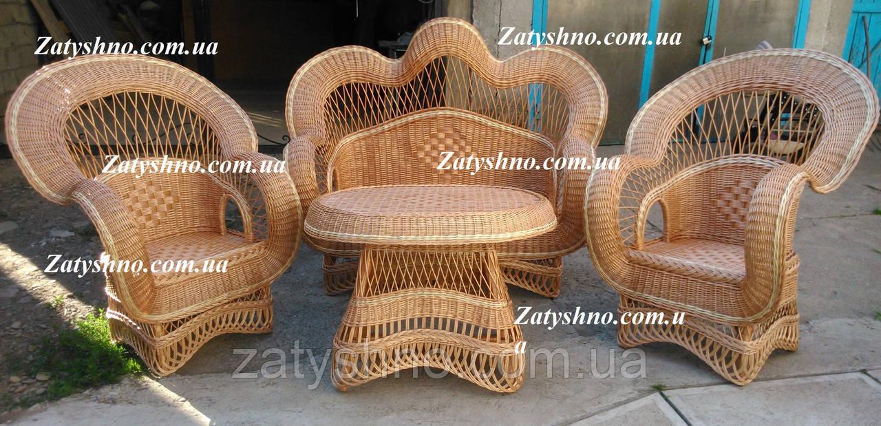 Садовая плетеная мебели из лозы