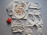 """Комплекты, костюмчики на выписку для новорожденного """"Лесные зверушки""""  0 - 1 мес"""