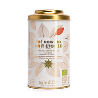Органический черный чай  «Звездная ночь» с ароматом какао, черной вишни и кокоса, 100г