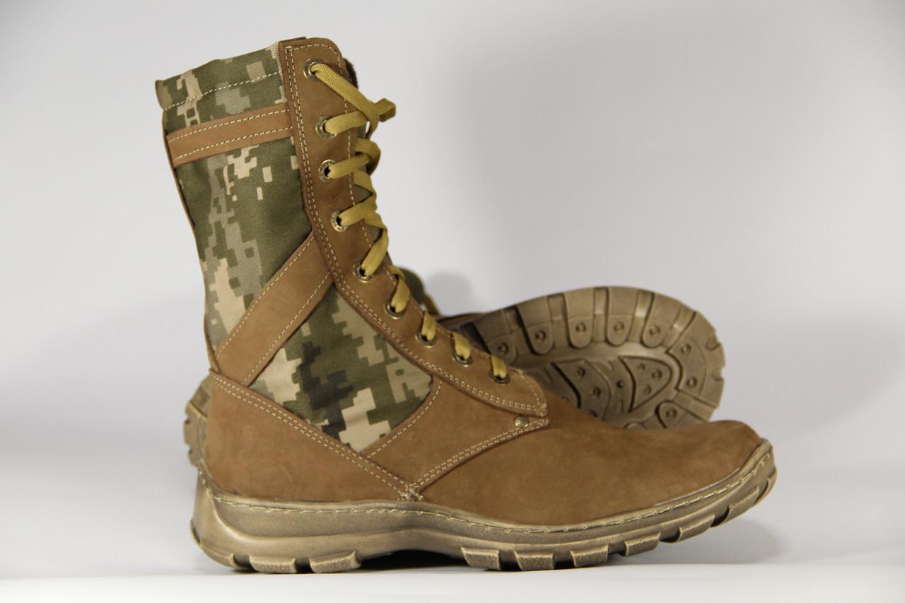 Тактические ботинки из натуральной кожи SB ПУ Пиксель