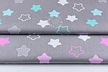 """Ткань бязь """"Звёзды-пряники с зигзагами"""" мятные на сером,  № 1253, фото 3"""