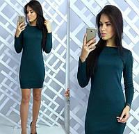 Трикотажное короткое облегающее платье, цвет - изумруд