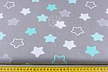 """Ткань бязь """"Звёзды-пряники с зигзагами"""" мятные на сером,  № 1253, фото 2"""