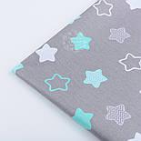 """Ткань бязь """"Звёзды-пряники с зигзагами"""" мятные на сером,  № 1253, фото 4"""