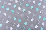 """Ткань бязь """"Звёзды-пряники с зигзагами"""" мятные на сером,  № 1253, фото 5"""