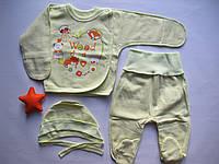 """Комплекты, костюмы на выписку, в роддом для новорожденного """"Лесные зверушки""""  0 - 1 мес"""