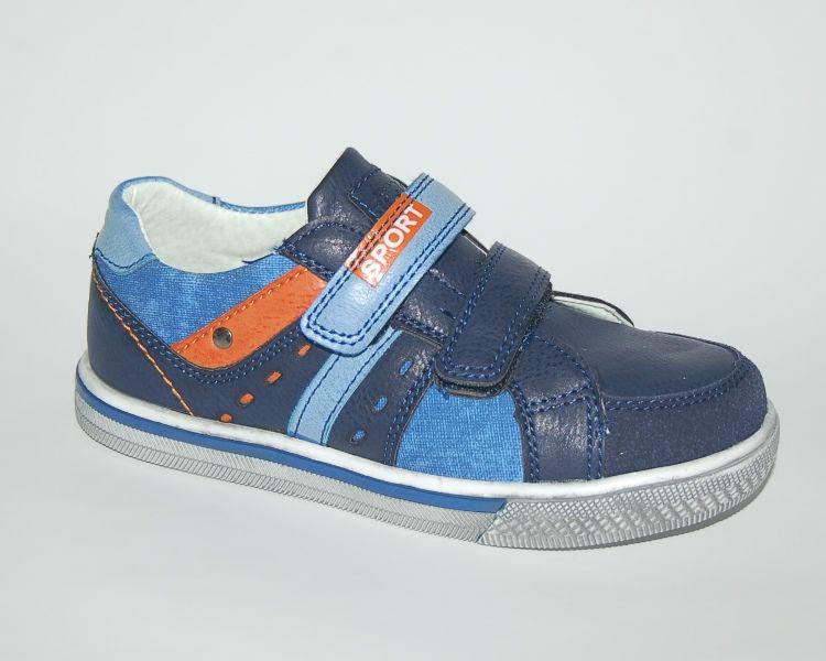 Туфли для мальчика Солнце 29 р