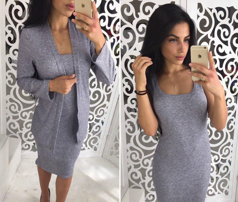 Стильное платье-майка + кардиган  серый