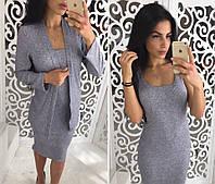 Стильное платье-майка + кардиган  серый, фото 1