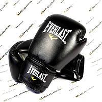 Боксерские перчатки «Everlast» 10 OZ (черные)
