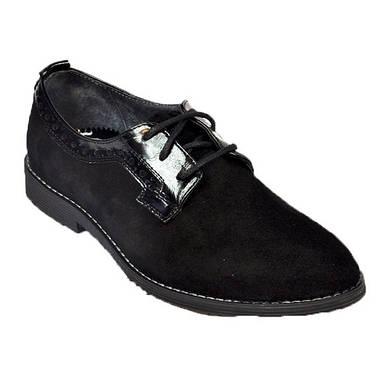 Комбинированные замшевые туфли для мальчика Bistfor