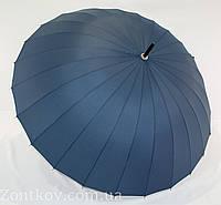 """Однотонный зонтик трость на 24 спицы от фирмы """"Susino"""""""