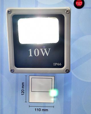 Светодиодный прожектор Slim Bellson 10W IP66