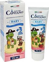 Детская зубная паста del Capitano со скусом клубники для детей от 3-х лет 75мл, арт.035005