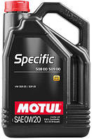 Масло моторное SPECIFIC 508 00 509 00 SAE 0W20 (5L) MOTUL