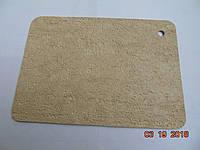 Армированная мембрана  для бассейна StoneFlex Jasper Sand шириной 1,65 м для гидроизоляции и отделки бассеина, фото 1