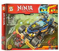 Конструктор sy 859 ninjago самурай VXL