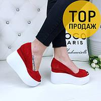 Женские туфли на платформе 6 см, красного цвета / туфли женские замшевые, с открытым носком, стильные