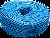 Канат кручений поліпропіленовий 4,0мм*200м