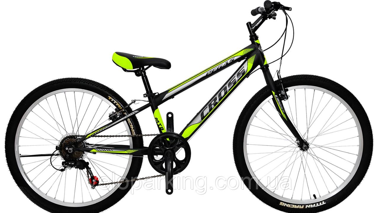Горный велосипед Cross Pegas 26 (2018) new