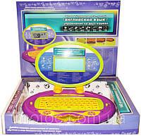 Компьютер и СD русско - английский MD8849E/R 140 функций, детский интерактивный ноутбук Киев