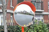 Дорожное, уличное зеркало безопасности KLCP-0045
