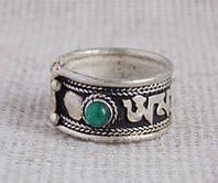 Непальское кольцо с мантрой и двумя камнями