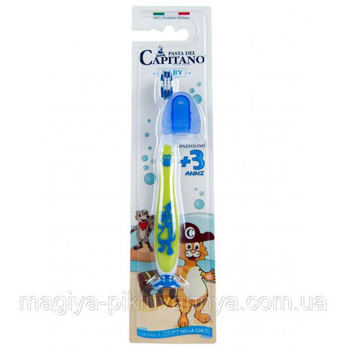 Детская зубная щетка del Capitano для детей от 3-х лет, арт.035814