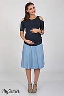 Юбка для беременных голубой джинс