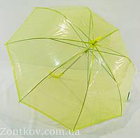 """Однотонный прозрачный зонтик трость от фирмы """"Swifts"""""""