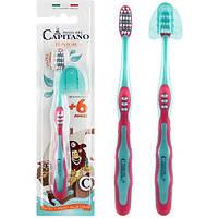 Дитяча зубна щітка del Capitano для дітей з 6-ти років, арт.035913