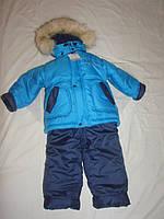 Детские зимние термокомбинезоны для мальчиков