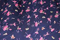 Ткань супер софт балерина, фото 1