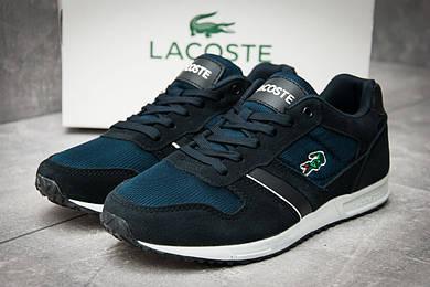Кроссовки мужские Lacoste  L.Ight Trf5, темно-синий (12274),  [  43 44  ]