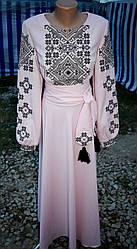 Довге вишите плаття