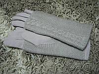 Перчатки женские светло - бежевые