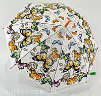 """Зонтик трость с бабочками от фирмы """"Swifts"""""""
